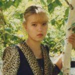 Ульяна Геннадьевна Шамшур