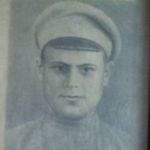 Иоан Дионисович Унчиков